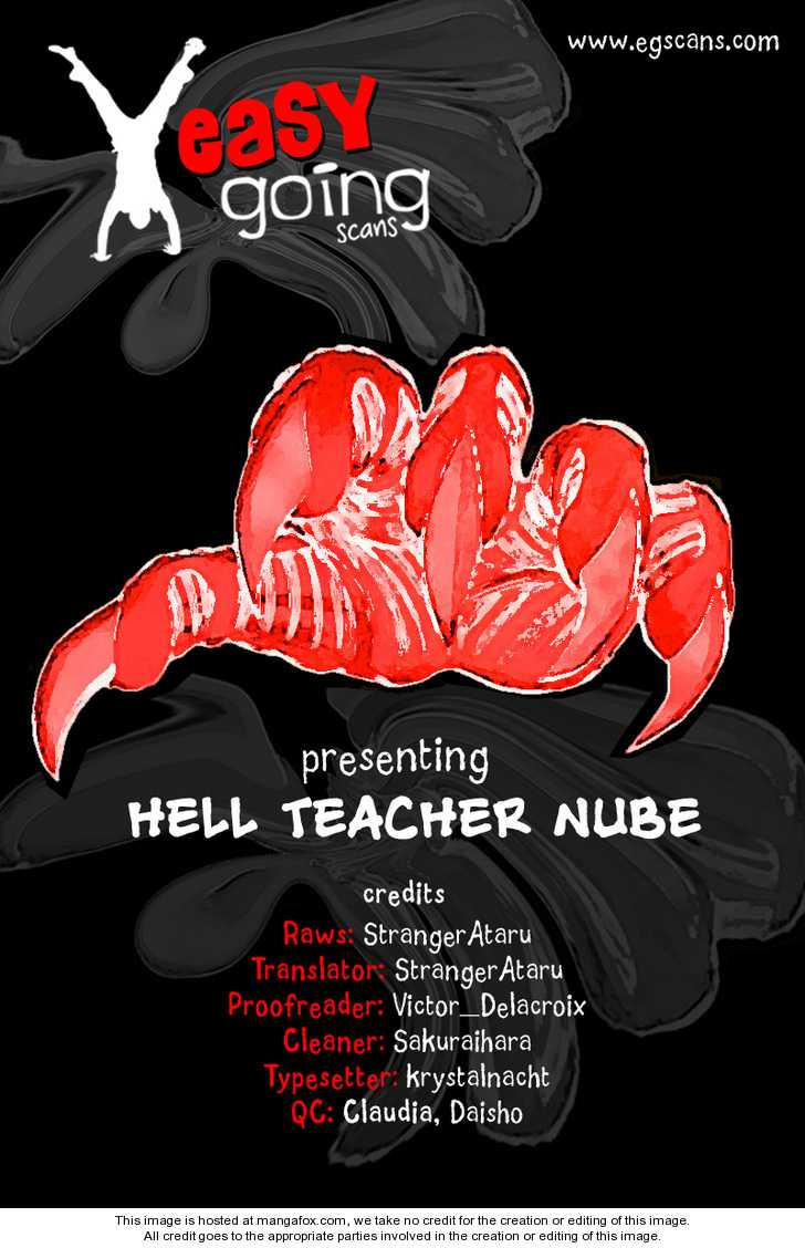 Hell Teacher Nube 17 Page 1