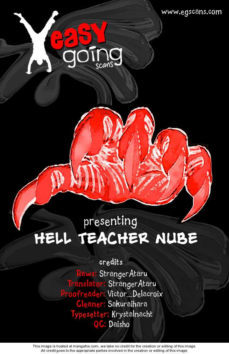Hell Teacher Nube 20 Page 1