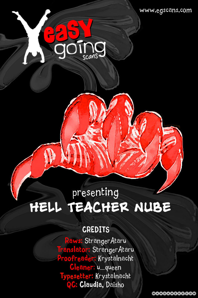 Hell Teacher Nube 23.5 Page 1