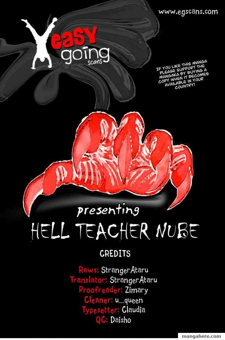 Hell Teacher Nube 25 Page 1