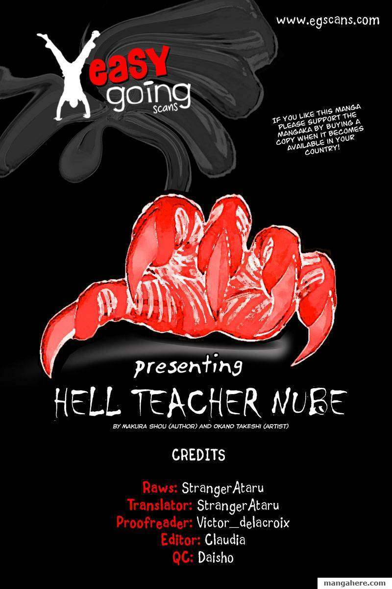 Hell Teacher Nube 26 Page 1