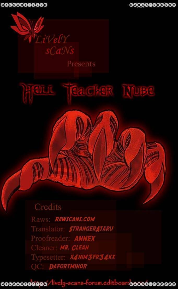Hell Teacher Nube 41 Page 1