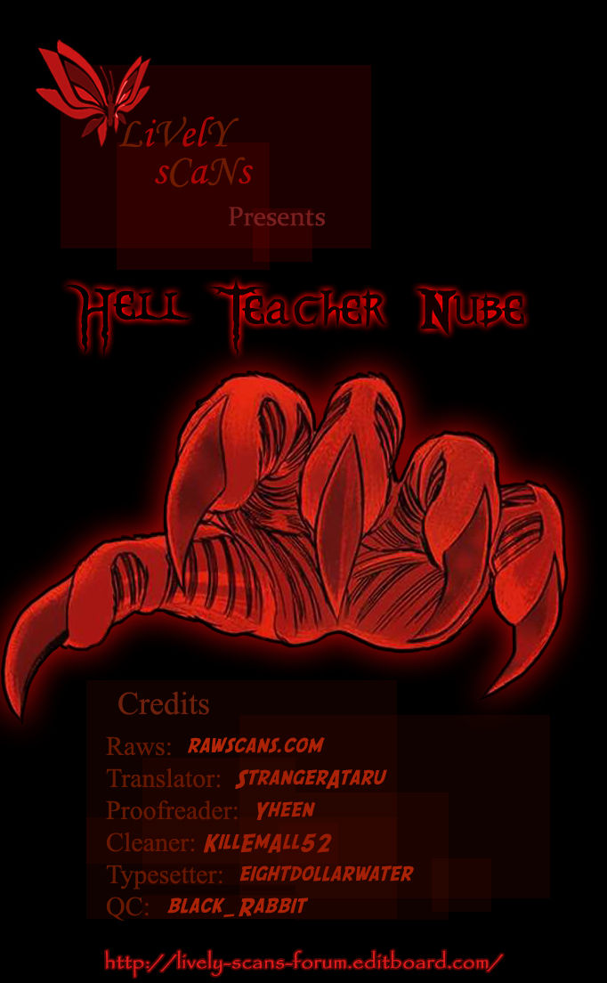 Hell Teacher Nube 44 Page 1