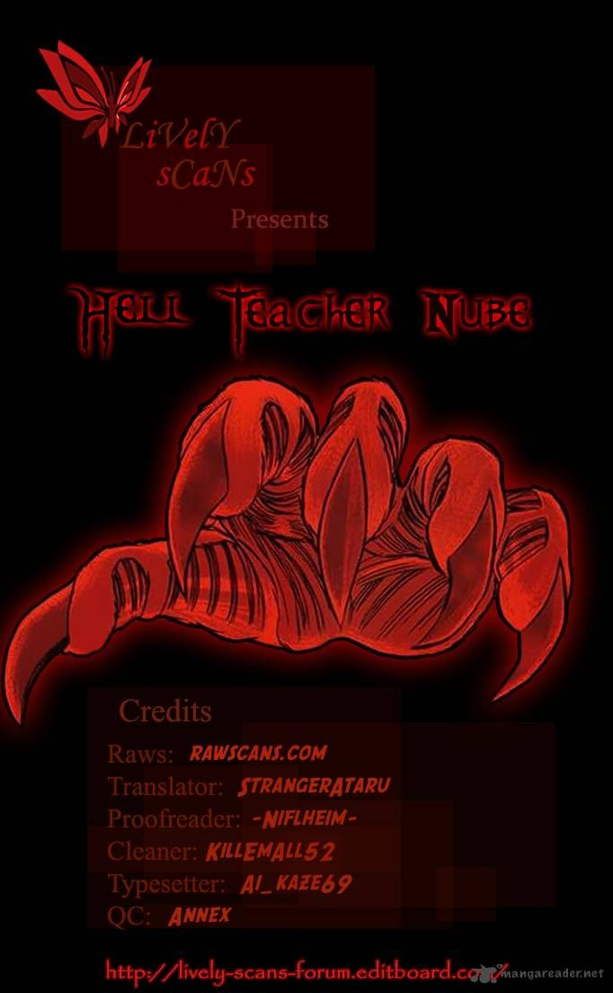 Hell Teacher Nube 47 Page 1