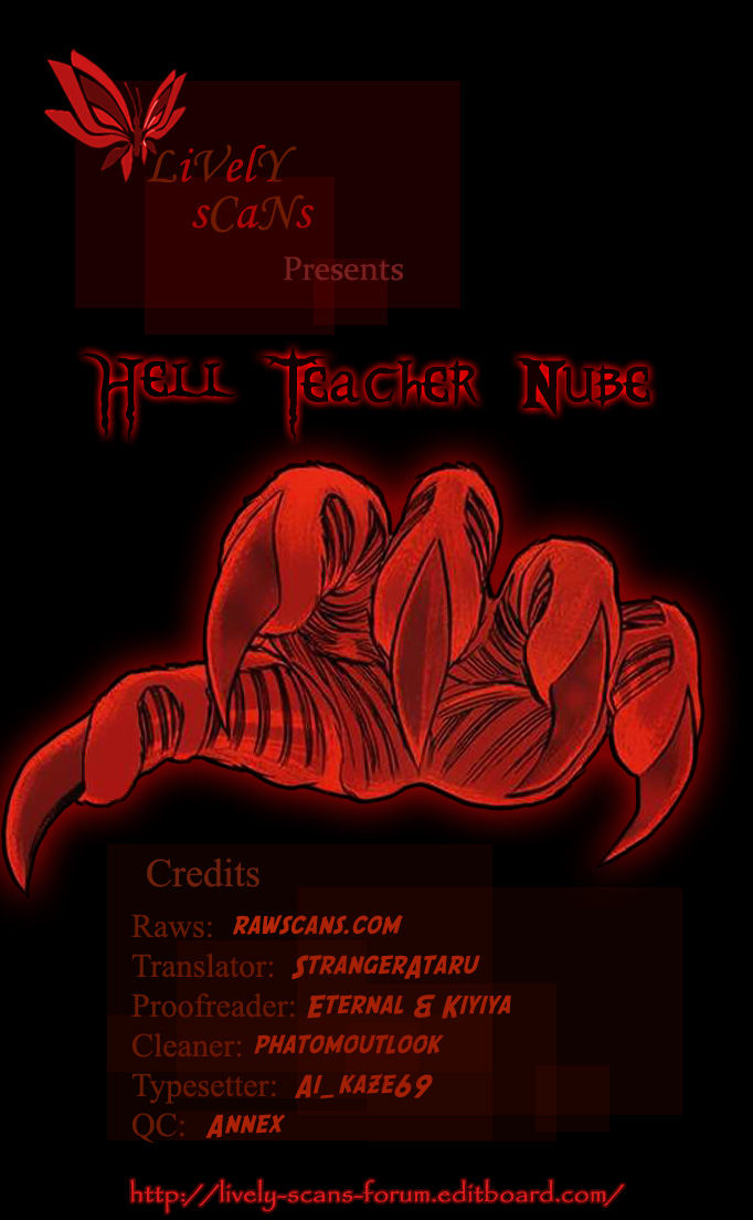 Hell Teacher Nube 50 Page 1