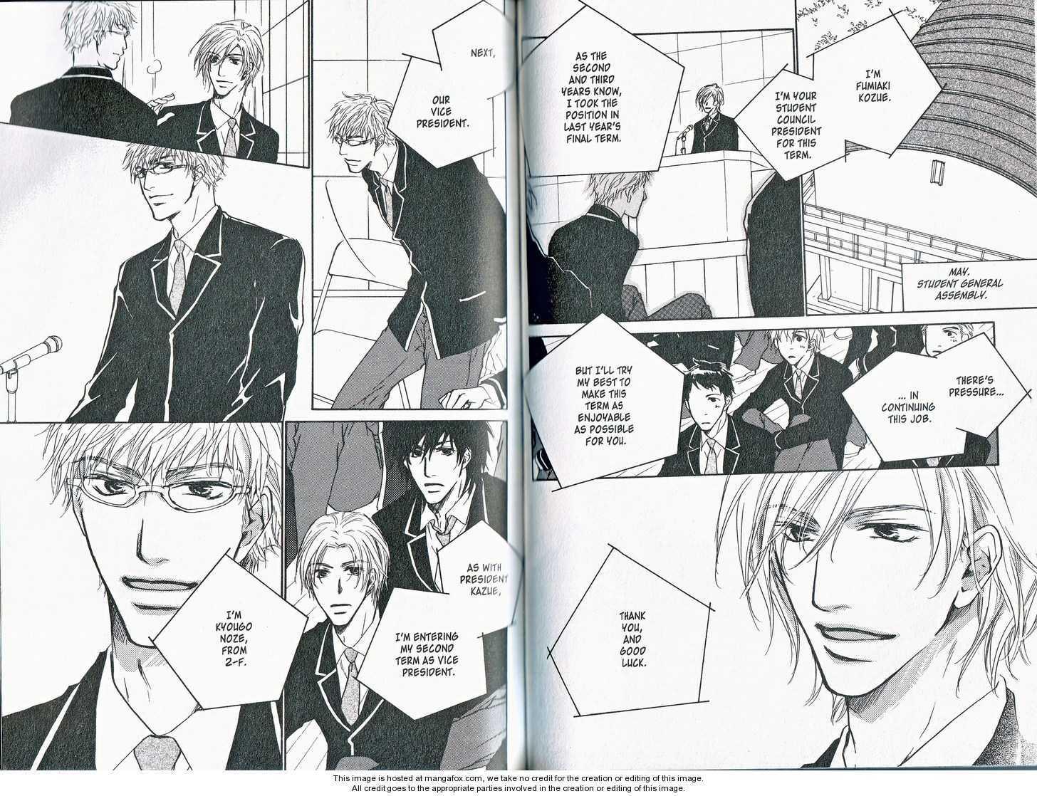 Teppen no Himawari 3 Page 1