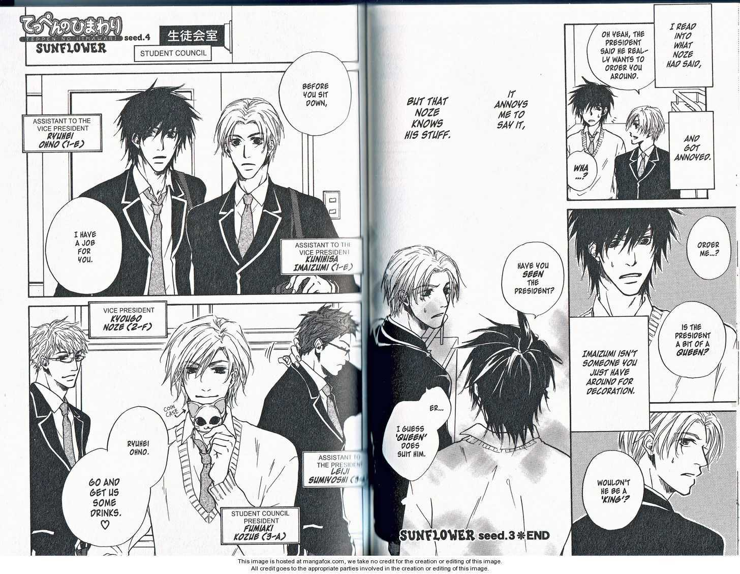 Teppen no Himawari 4 Page 1