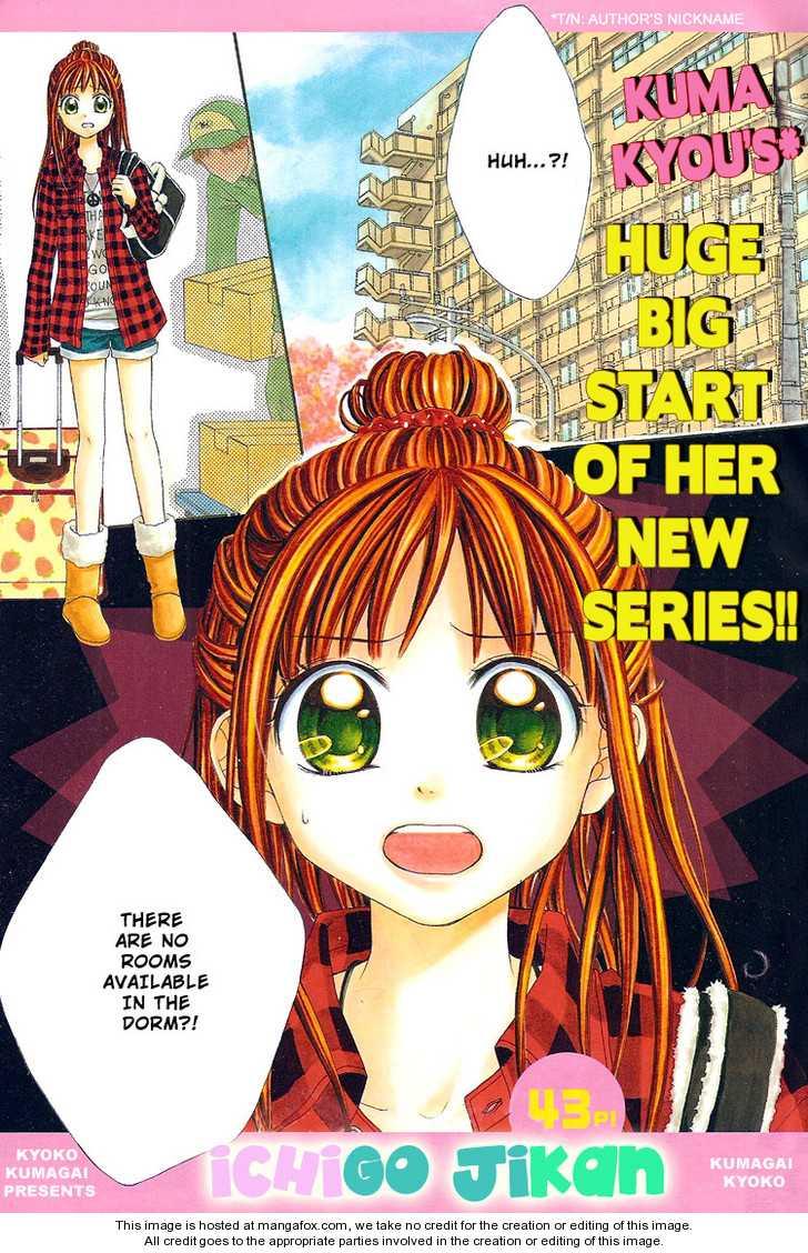 Ichigo Jikan 1 Page 2
