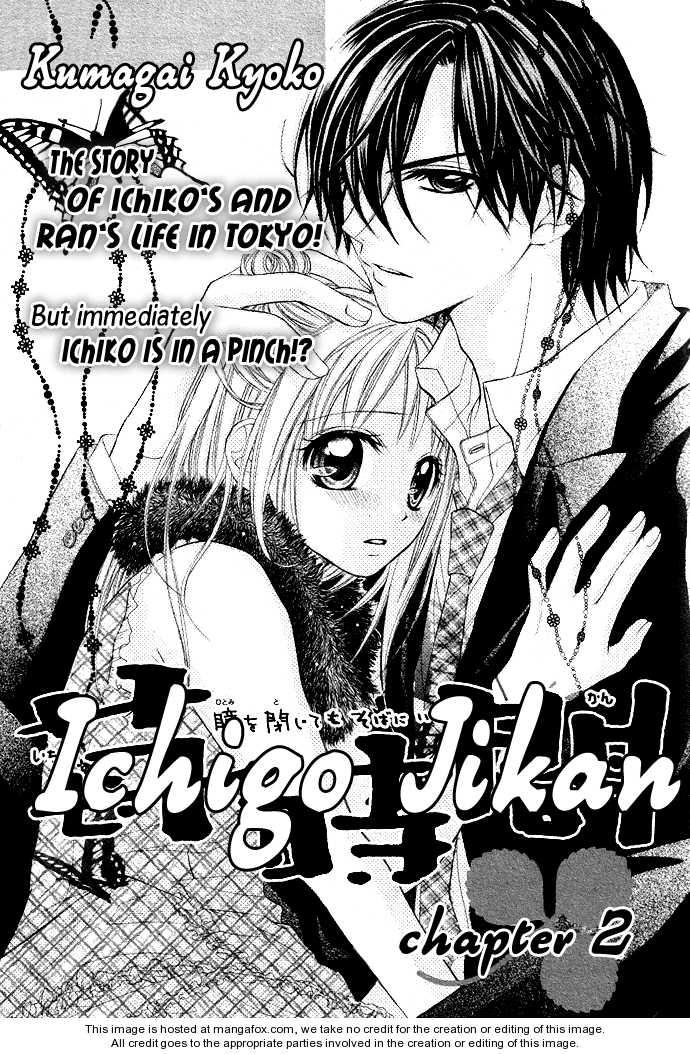Ichigo Jikan 2 Page 1