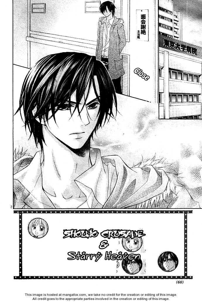 Ichigo Jikan 2 Page 2