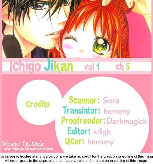 Ichigo Jikan 5 Page 1