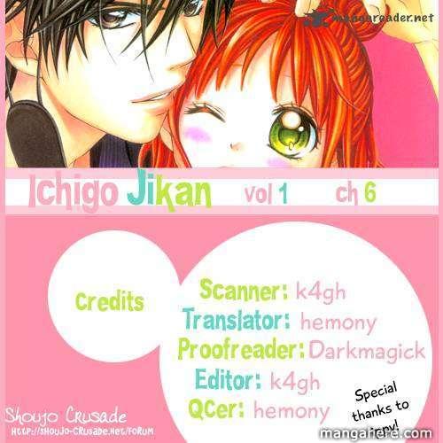 Ichigo Jikan 6 Page 1