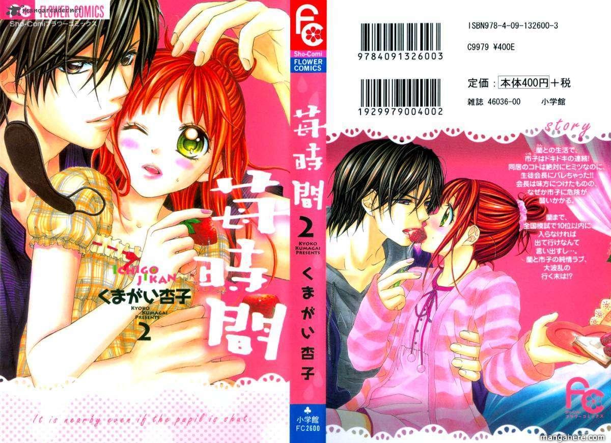 Ichigo Jikan 6 Page 2