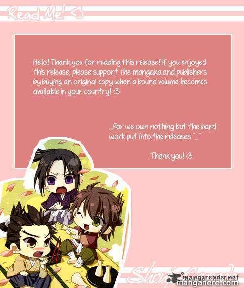 Ichigo Jikan 7 Page 1