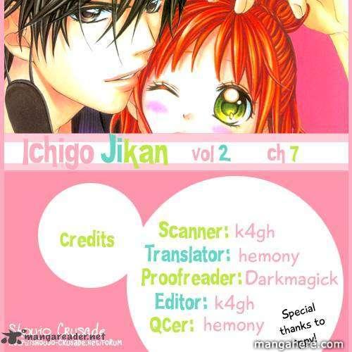 Ichigo Jikan 7 Page 2