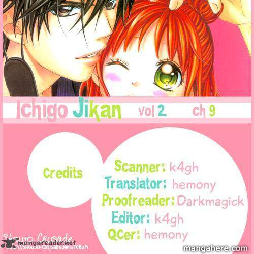 Ichigo Jikan 9 Page 1