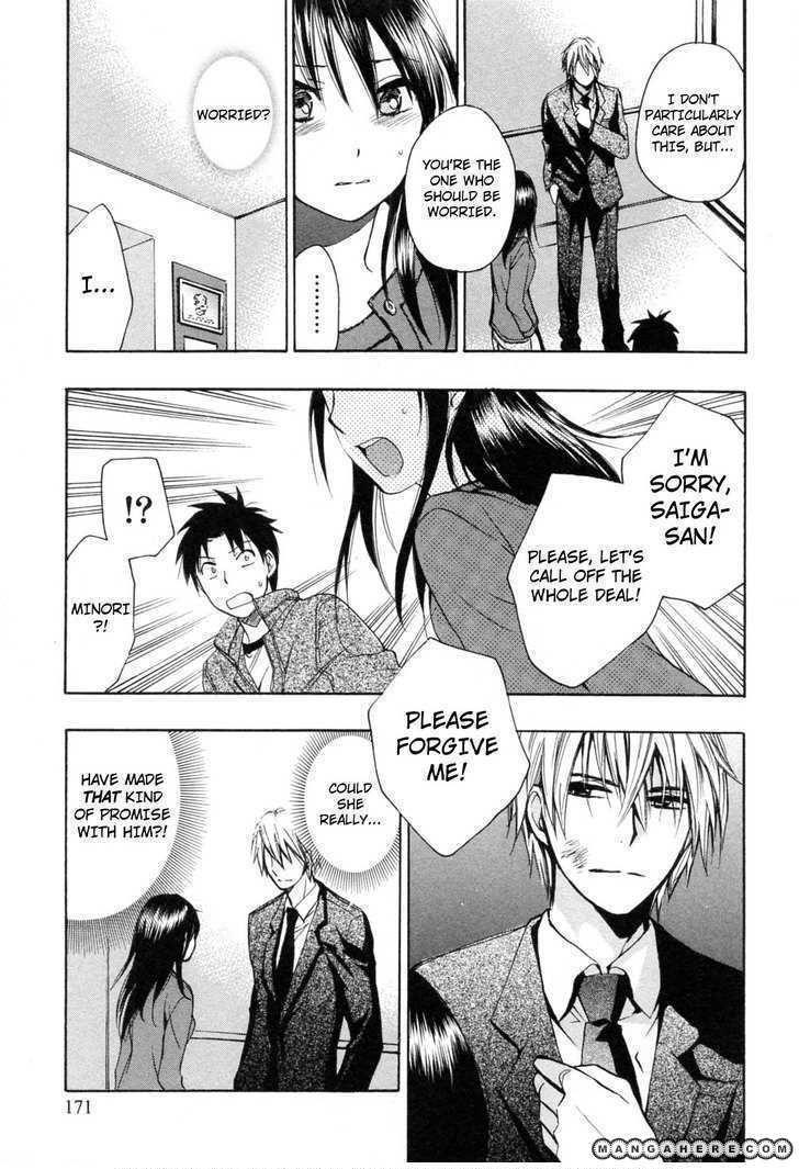 Koi wo Suru no ga Shigoto desu 24 Page 3