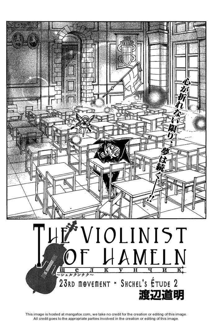 Violinist of Hameln - Shchelkunchik 23 Page 2
