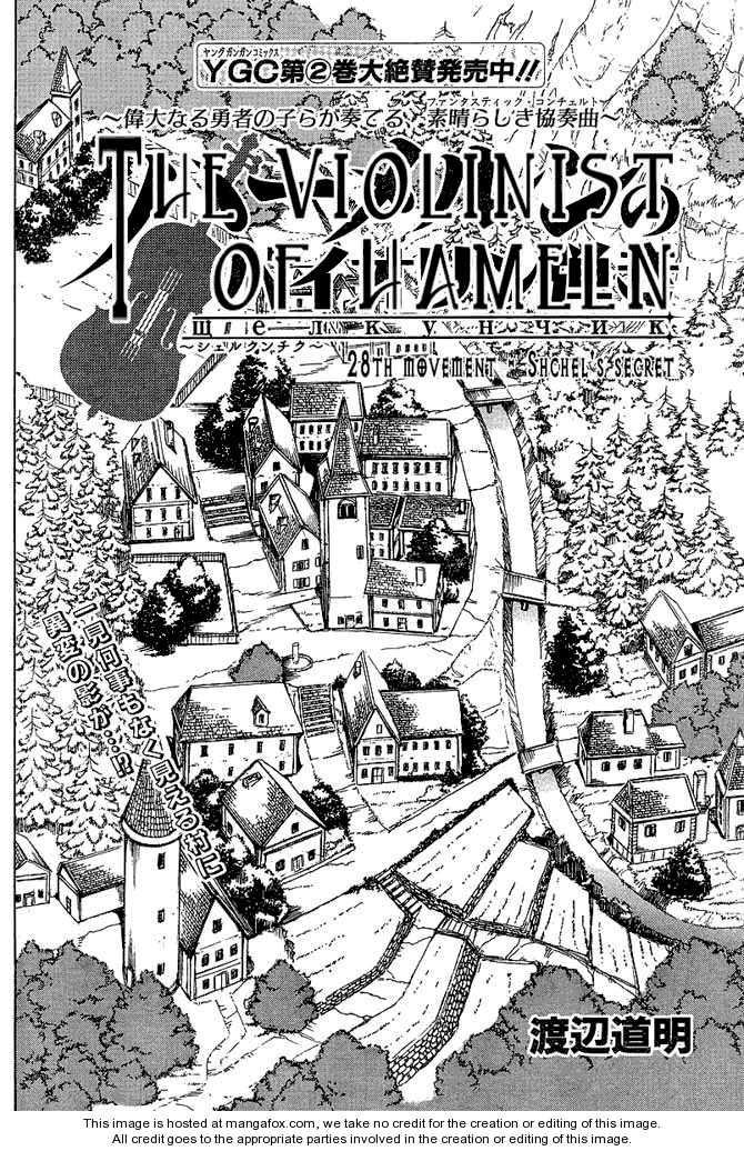 Violinist of Hameln - Shchelkunchik 28 Page 2