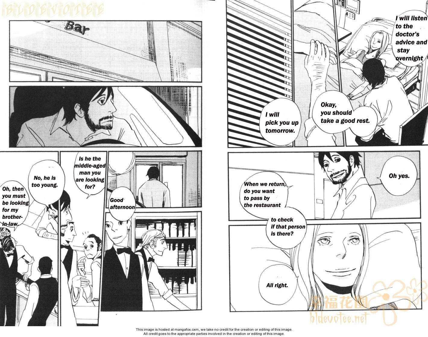 Gente - Ristorante no Hitobito 1 Page 2