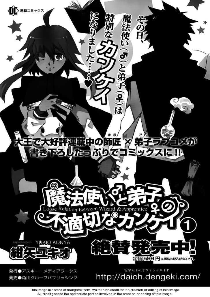 Mahoutsukai to Deshi no Futekisetsu na Kankei 7 Page 1