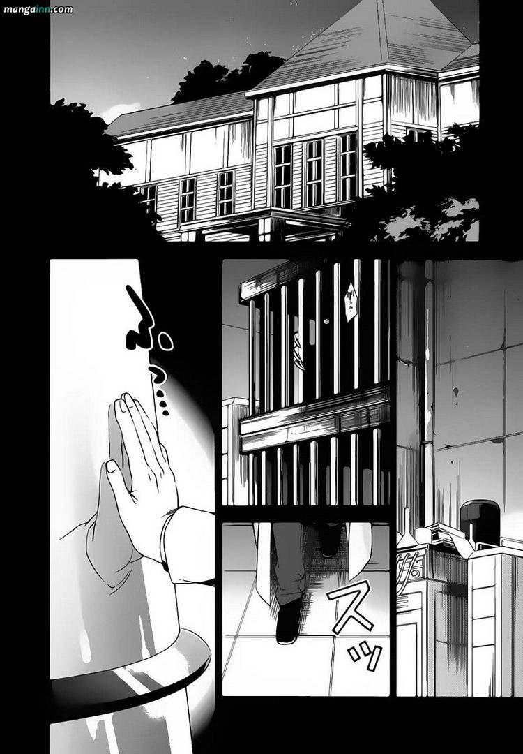 Mahoutsukai to Deshi no Futekisetsu na Kankei 19 Page 2
