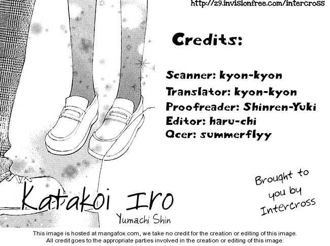 Katakoi Iro 1 Page 1