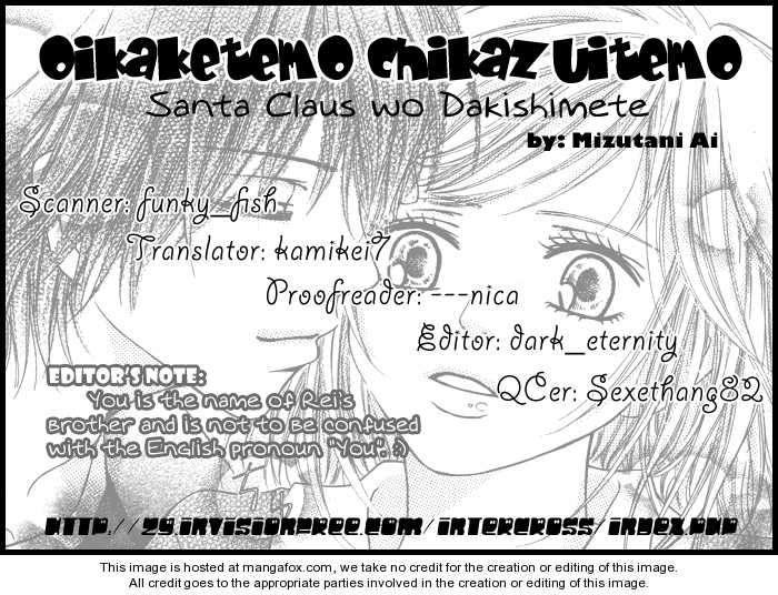 Oikakete mo Chikazuite mo 2 Page 1