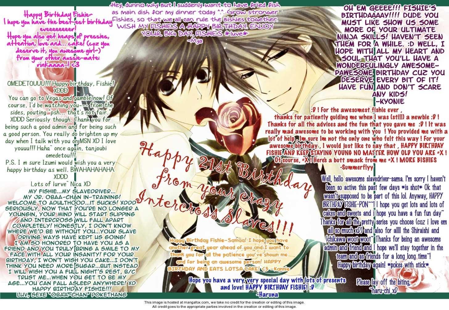 Sukusuku Otokonoko 2 Page 1