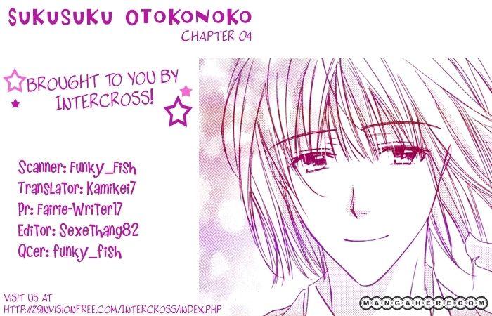 Sukusuku Otokonoko 4 Page 1