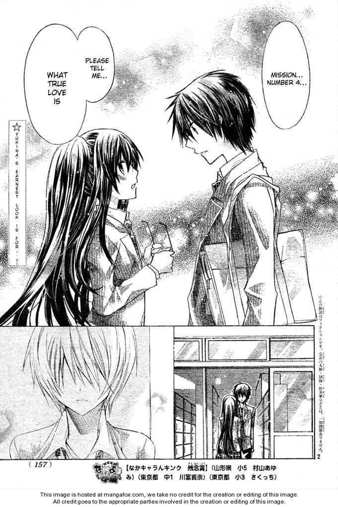 Watashi ni xx Shinasai! 5 Page 3