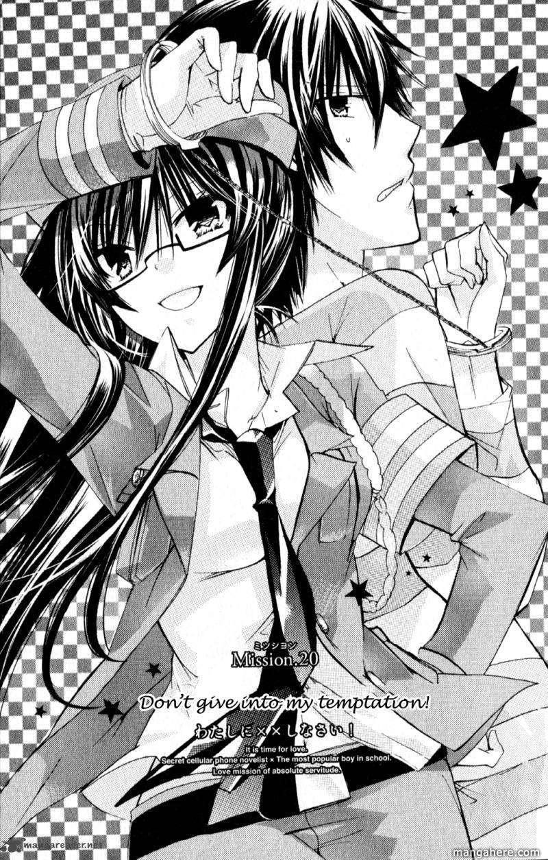 Watashi ni xx Shinasai! 20 Page 1