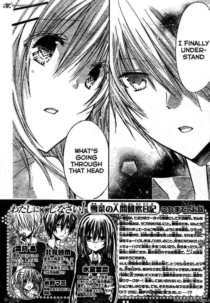 Watashi ni xx Shinasai! 21 Page 3