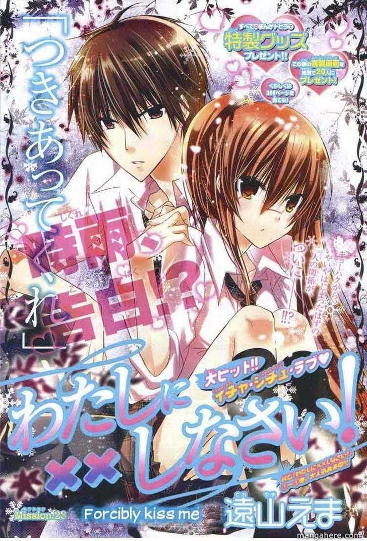 Watashi ni xx Shinasai! 23 Page 1