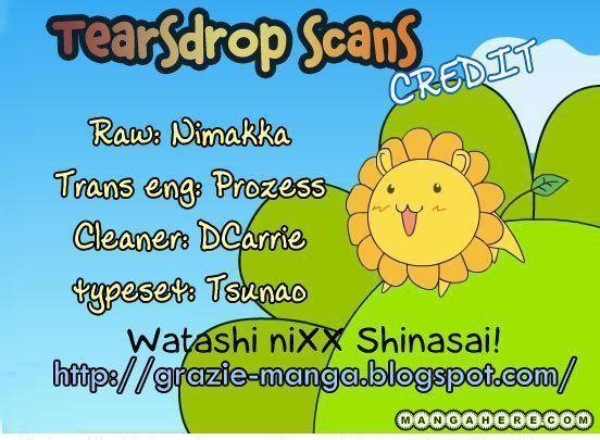 Watashi ni xx Shinasai! 29 Page 2