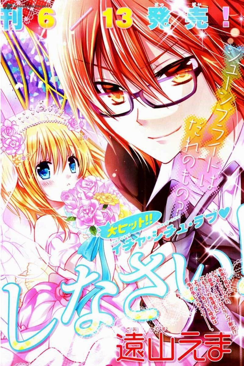 Watashi ni xx Shinasai! 50 Page 2