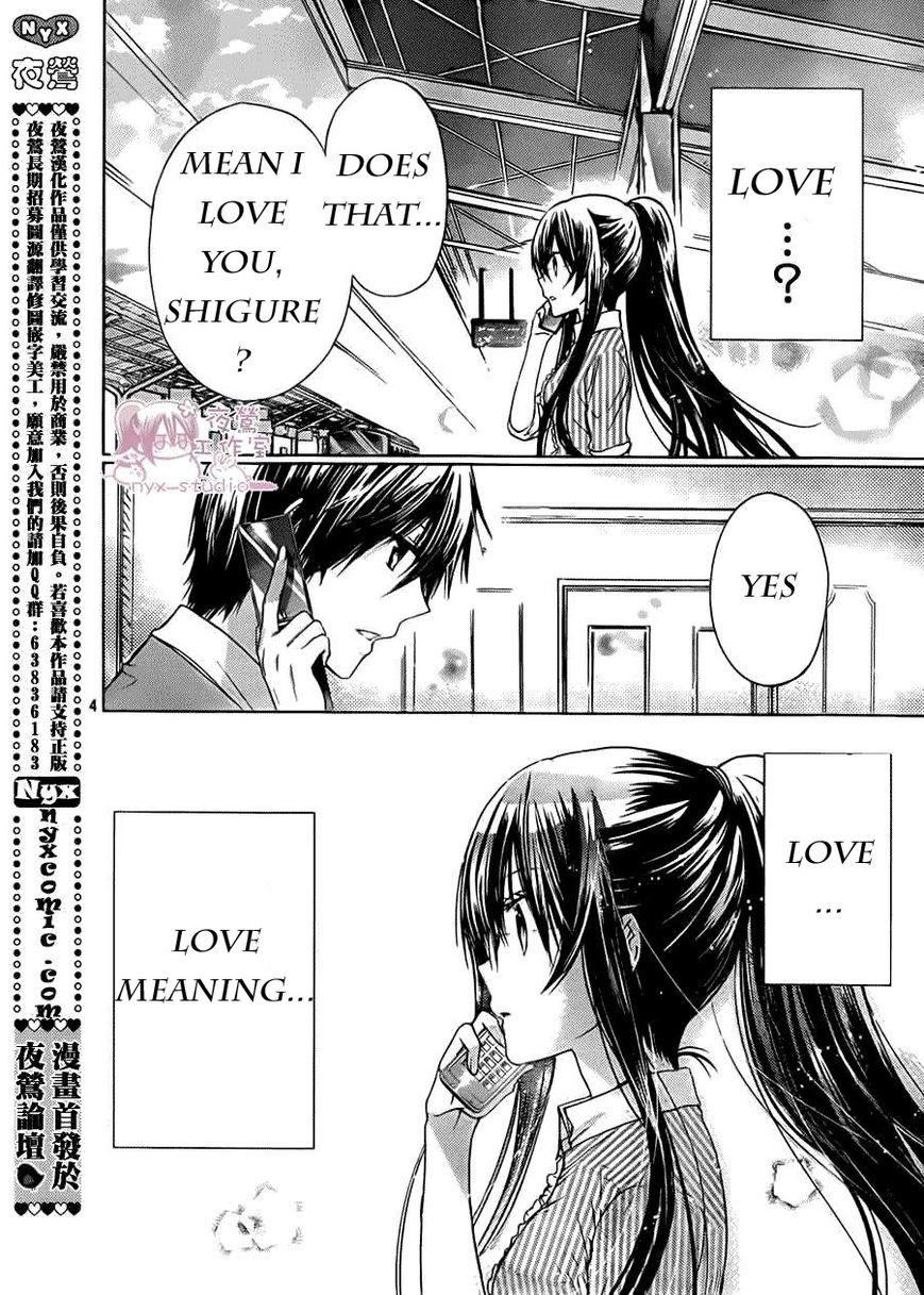 Watashi ni xx Shinasai! 52 Page 1