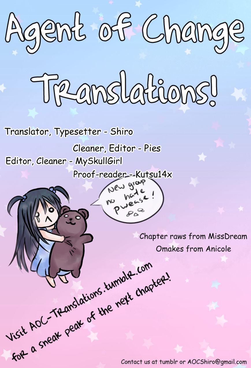Watashi ni xx Shinasai! 56 Page 1