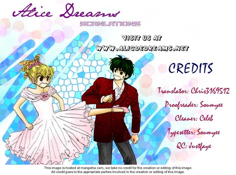 Bakufuu Cinderella Sensen 2 Page 2