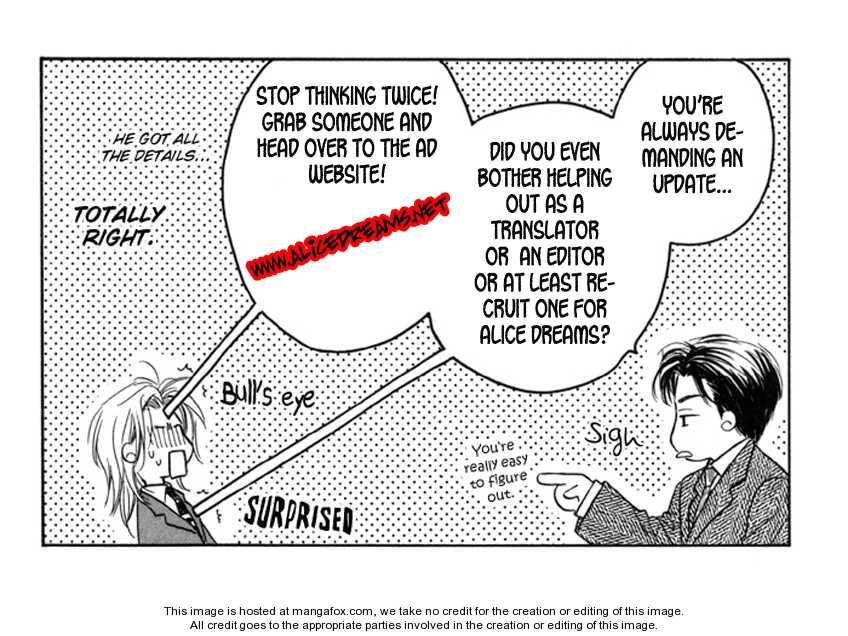 Bakufuu Cinderella Sensen 6 Page 1