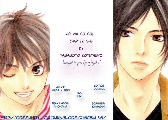 Koi wa Go Go! 5 Page 1