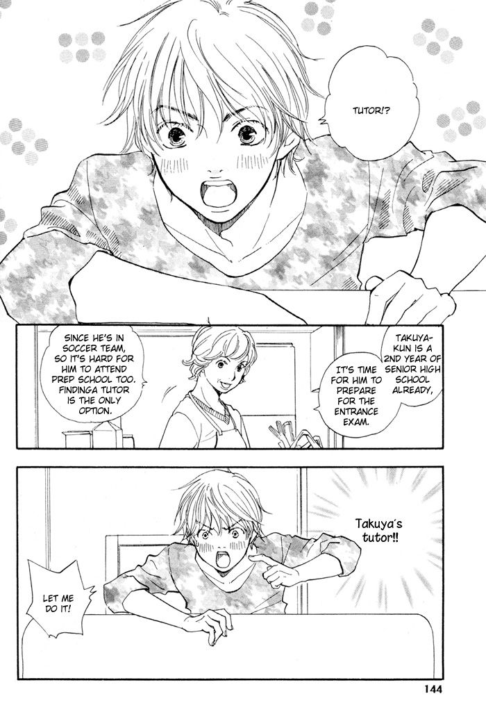 Koi wa Go Go! 5 Page 4