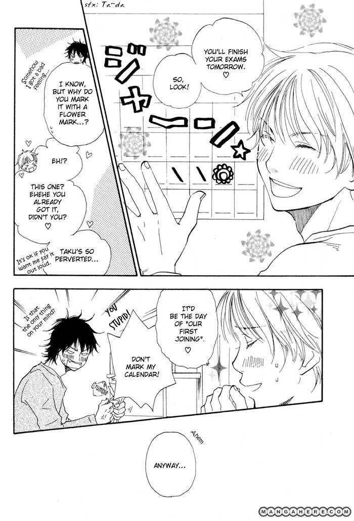 Koi wa Go Go! 6 Page 2