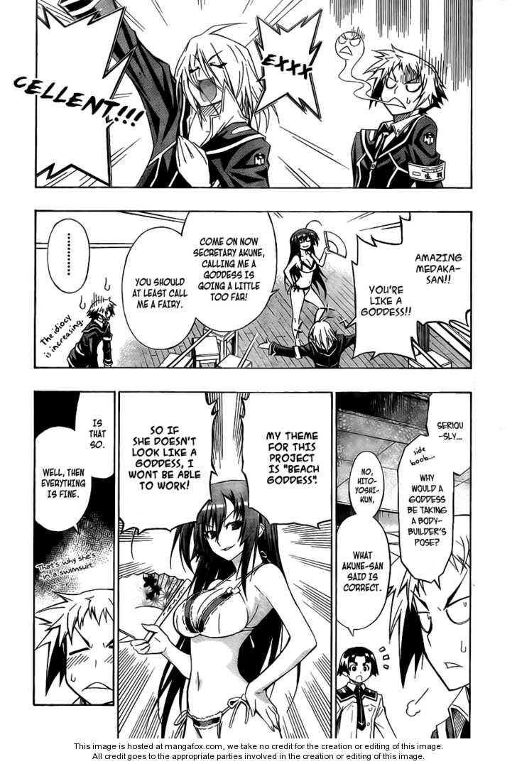 Medaka Box 8 Page 3