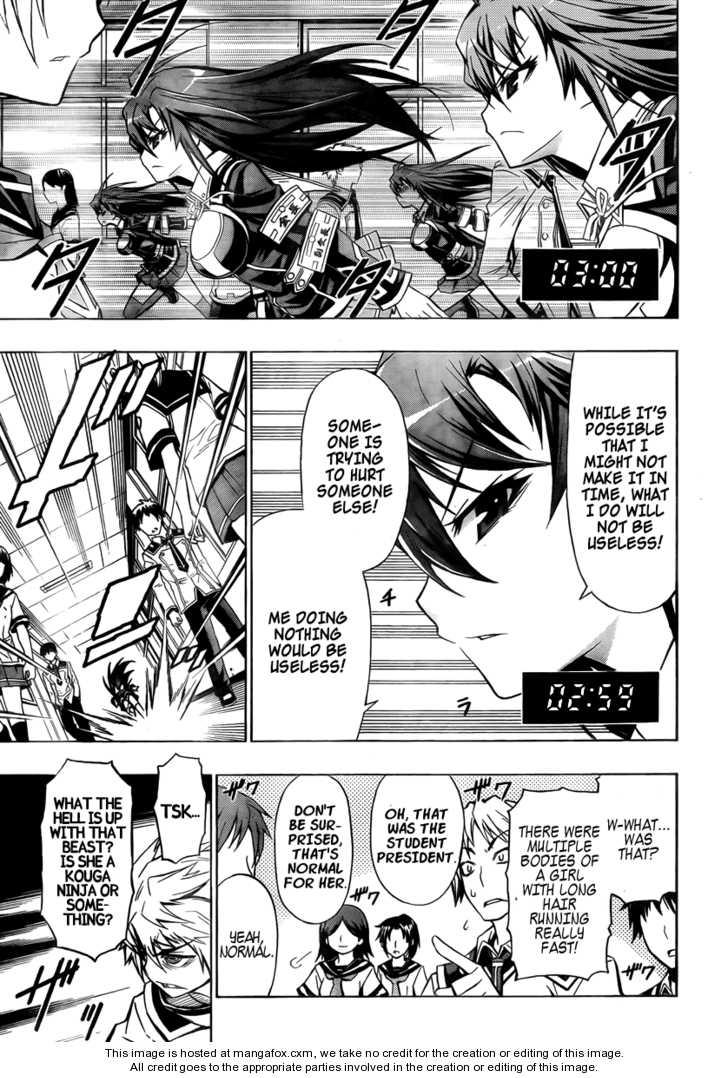 Medaka Box 17 Page 3