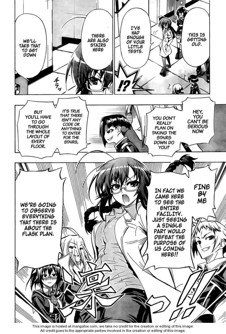 Medaka Box 29 Page 3