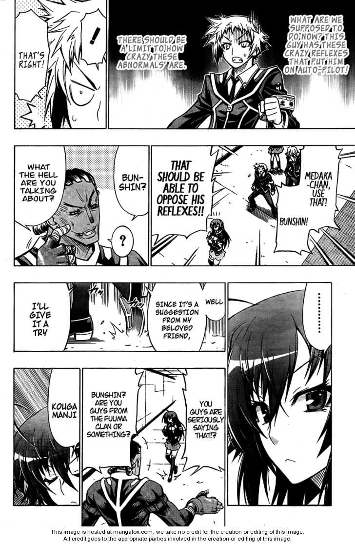 Medaka Box 31 Page 3