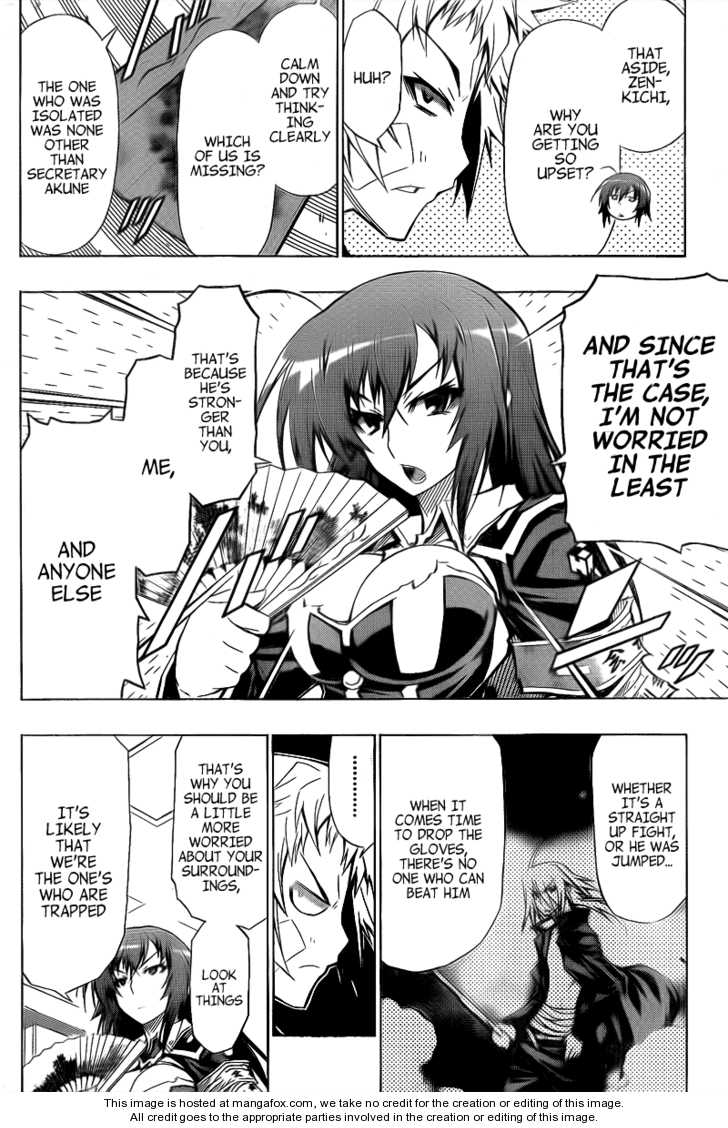 Medaka Box 39 Page 2