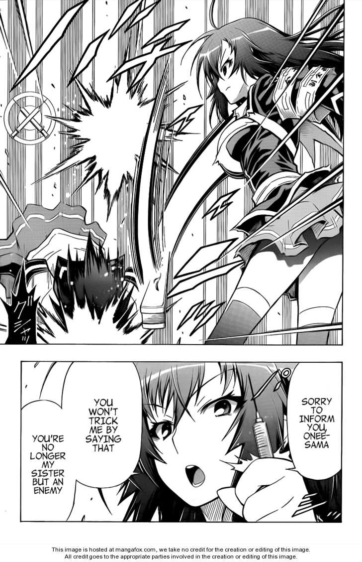 Medaka Box 43 Page 3