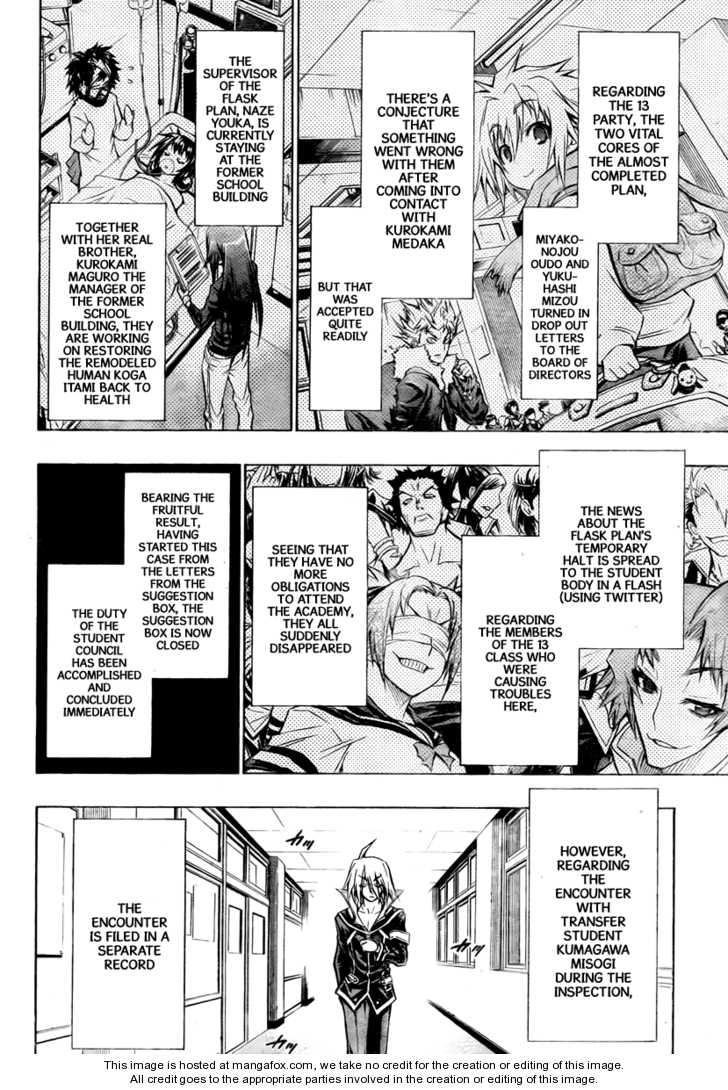 Medaka Box 58 Page 3